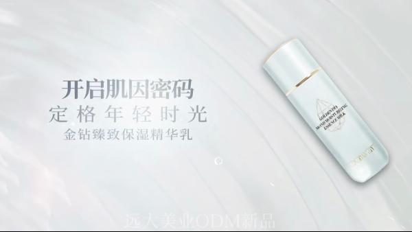 化妆品OEM对化妆品品牌方企业有哪些好处